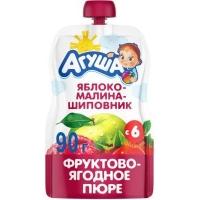 Пюре фруктовое  6 + Агуша Яблоко-Малина-Шиповник