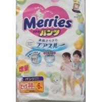 Трусики- подгузники Merries XL 38+6 12-22 кг