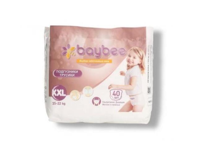 BayBee подгузники-трусики XXL (15-22 кг) 40 шт