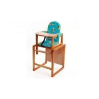 "Стол-стул для кормления Вилт ""Бутуз"", (голубой)"