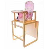 """Стол-стул для кормления Вилт """"Бутуз"""", (розовый)"""