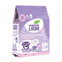 Meine liebe стиральный порошок для дет.белья концентрат 1000г (мягк.уп )