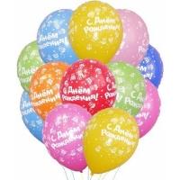 шар латекс с рисунком 12 пастель матовый с днем рождения в ассортименте