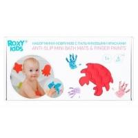 Набор антискользящих мини-ковриков для ванны с пальчиковыми красками ROXY-KIDS