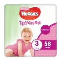 Подгузники- трусики Huggies  для девочек 3 (6-11 кг) 58 шт
