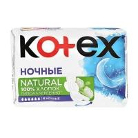 Прокладки Kotex Natural ночные  6 шт