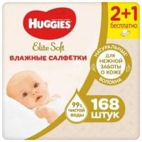 Салфетки Huggies Elite Soft  влажные д/детей 168 см