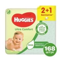 Салфетки Huggies Ultra Comfort (56*3) 168 штук