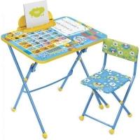 Набор детской складной мебели Nika КУ3. от 3 до 7 лет.