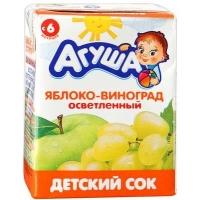 Сок Агуша детский яблоко-виноград (200 МЛ) с 6 ти месяцев