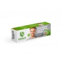 Synergetic зубная паста комплексное укрепление 100 гр