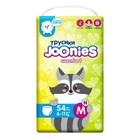Joonies comfort трусики M 54 (6-11)