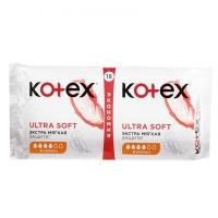 Прокладки Kotex Ultra Soft Normal Duo pads 20шт