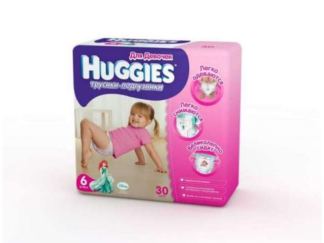 Подгузники-трусики Huggies 6 для девочек 16-22 кг 30 шт